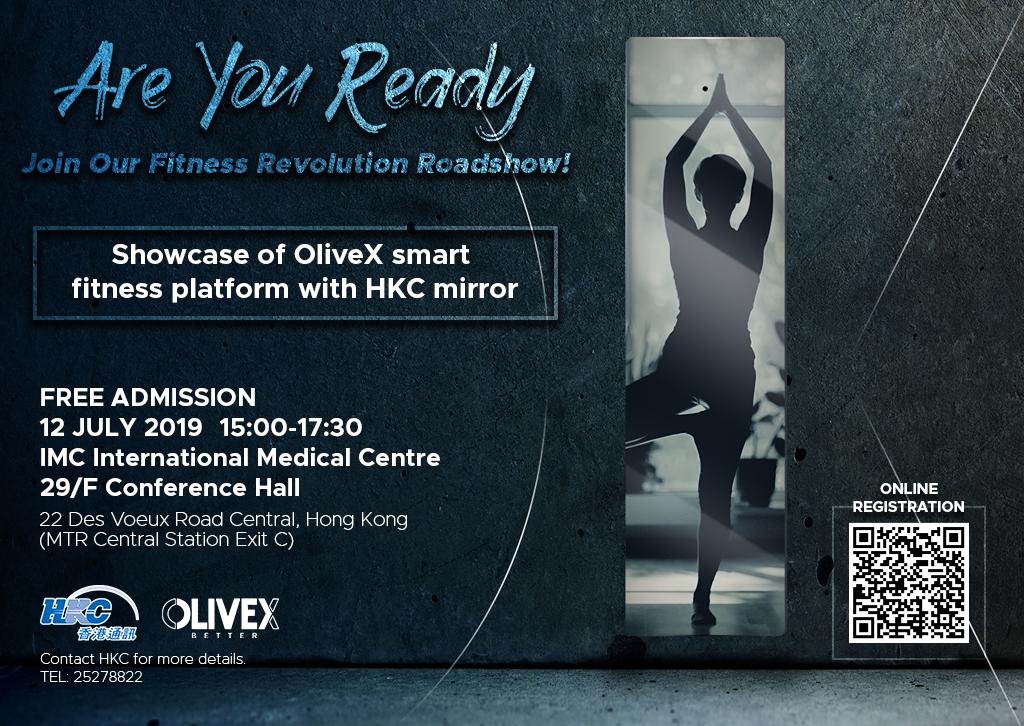 Fitness Revolution Invitation